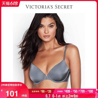 VICTORIA'S SECRET 维多利亚的秘密 维密 限量版水钻全罩杯薄款性感文胸内衣