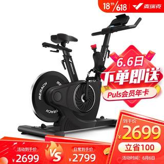 MERACH 麦瑞克 磁控动感单车智能健身车家用商用静音运动健身器材