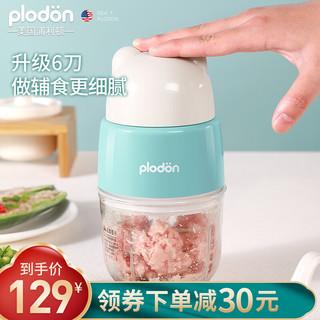 浦利顿 美国浦利顿(PLODON)婴儿辅食机绞肉机 辅食工具
