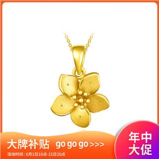 CHOW TAI SENG 周大生 黄金吊坠女款足金花朵挂坠花形金坠子