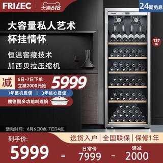 FRILEC 菲瑞柯 FWD-137S 酒柜 299L