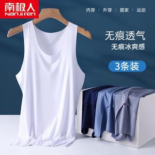 Nan ji ren 南极人 男士无痕冰丝背心 3件装