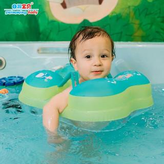 自游宝贝(swimmingbaby)婴儿游泳圈 儿童腋下圈0-3岁 B1215M