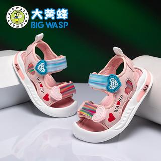 BIG WASP 大黄蜂 童鞋宝宝凉鞋2021夏季新款女童鞋软底防滑学步鞋小童沙滩鞋