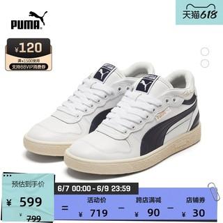 PUMA 彪马 官方正品 男女同款RALPH SAMPSON联名款板鞋 371683