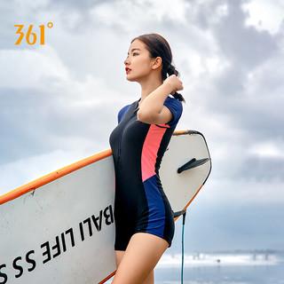 361° 361度连体平角游泳衣女保守学生专业运动遮肚显瘦泡温泉泳装 黑色 L