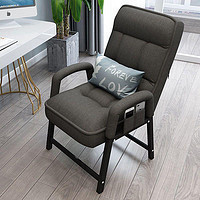 电脑椅家用书桌椅子靠背椅沙发椅电竞座椅