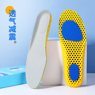运动鞋垫男士女透气加厚吸汗防臭高弹减震超软底舒适夏季篮球鞋垫