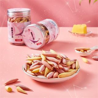 诺梵 六一儿童节礼物果蔬奶酪脆芝士脆宝宝网红零食果蔬奶酪磨牙棒饼干