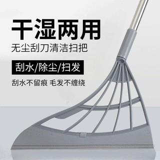 MINGXIN 明信 黑科技扫把扫地笤帚家用卫生间浴室刮水神器魔术扫水扫灰地刮拖把