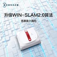 科沃斯新品窗宝W920擦窗机器人家用智能全自动电动神器擦窗户玻璃 窗宝W920