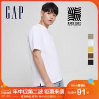 Gap 盖璞 男装纯棉T恤夏季新款情侣装男女同款内搭硬质短袖