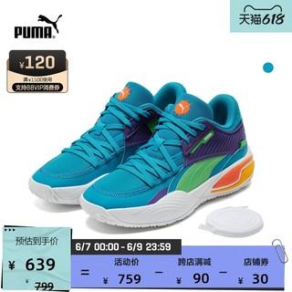 PUMA 彪马 RUGRATS联名款 RIDER 195698 篮球鞋