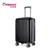 Diplomat 外交官 镜面扩充层登机箱男女行李箱万向轮拉杆箱TC-667系列 黑色 24英寸