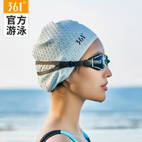 361度泳帽女大号长发防水硅胶护耳游泳帽男儿童舒适成人游泳帽子 白色