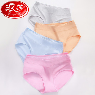 Langsha 浪莎 内裤女女士内裤纯色 4条装