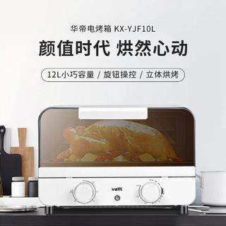 VATTI 华帝 12L家用多功能电烤箱复古电烤箱