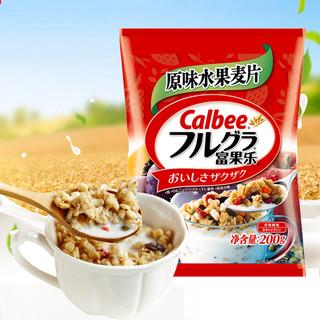 Calbee 卡乐比 水果燕麦片日本进口谷物早餐即食代餐食品冲饮干吃200g