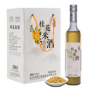 同里红 苏派经典桂花米酒490ml*6瓶