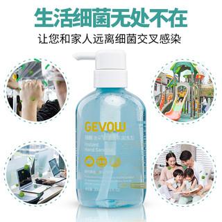 GEVOW 极喔 \/极喔 抑菌免洗洗手液 速干型亲肤凝胶 儿童便携母婴适用 免洗洗手液300ml