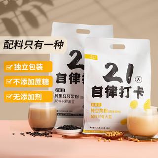 农道 好物纯豆浆粉黄豆黑豆豆浆无任何添加现磨原味