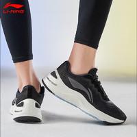 李宁跑步鞋男岚系列回弹透气网面跑鞋鞋子轻便运动休闲鞋男