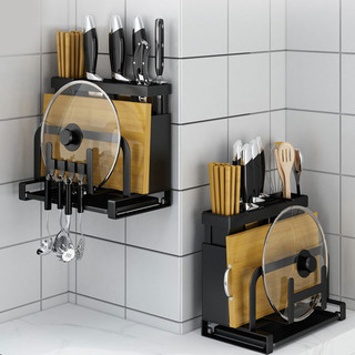 知博 厨房置物架筷子笼菜板锅盖刀架一体免打孔壁挂多功能用品家用大全