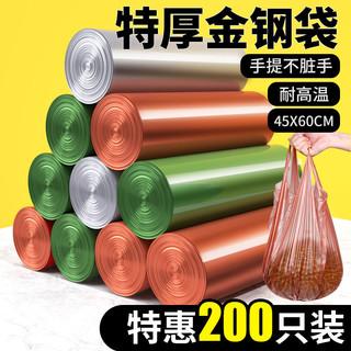 汉世刘家垃圾袋子家用加厚超厚厨房抽绳式大号大容量拉手提金钢袋