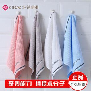 成人柔软吸水洗脸家用儿童擦手小毛巾