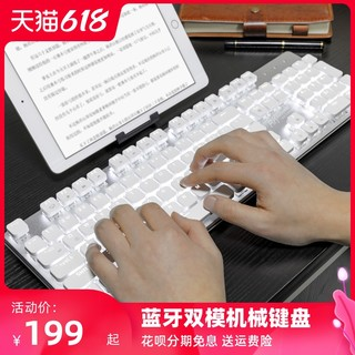 ROYAL KLUDGE 无线蓝牙有线双模机械键盘茶轴红轴黑轴青轴可充电打字办公游戏ipad平板苹果Mac小米安卓华为手机笔记本电脑