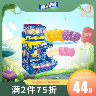 Alpenliebe 阿尔卑斯 十二星座星空创意混合水果棒棒糖60支网红零食礼盒糖果