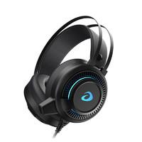 Dareu 达尔优 EH702耳机头戴式游戏吃鸡电脑台式笔记本电竞7.1声道耳麦