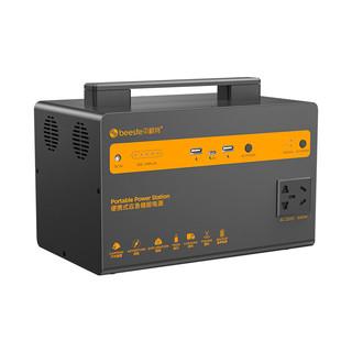 贝视特 户外电源220v便携300W移动应急车载露营蓄电池插座摆摊电瓶