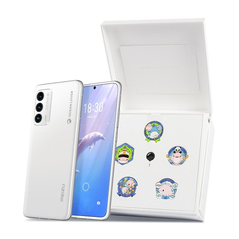 MEIZU 魅族 18 中华白海豚珍稀版 12GB+256GB
