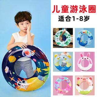 儿童加厚游泳圈3-6-10岁宝宝卡通腋下圈成人泳圈加厚救生浮排坐圈