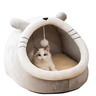 坏小宠蒙古包猫窝狗窝冬季保暖猫屋封闭式 灰色英短大号