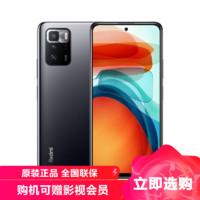 MI 小米 Redmi Note 10 Pro 5G全网通 6GB+128GB 星纱 天玑1100