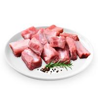 高金食品 高金 猪肋排500g 免切精肋排猪排骨猪肋骨猪肋条 猪骨高汤糖醋排骨食材 国产猪肉生鲜