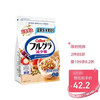 Calbee 卡乐比 日本进口 冲饮谷物零食 营养早餐燕麦片 糖水果麦片600g