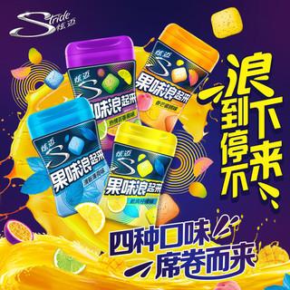 炫迈-果味浪起来37.8g瓶装多口味多规格无糖口香糖百香果味柠檬味