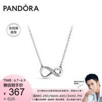 张哲瀚推荐Pandora潘多拉银闪亮永恒符号项链398821C01锁骨链 闪亮永恒符号项链 50cm