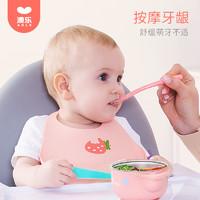 婴儿硅胶训练软勺子 2把