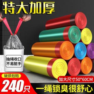 汉世刘家垃圾袋50x60大号加大加厚超厚厨房抽绳式拉垃圾袋子家用
