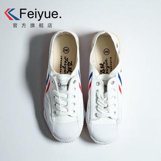 Feiyue/飞跃少林魂田径鞋复古潮国货帆布鞋子男女同款夏季情侣款