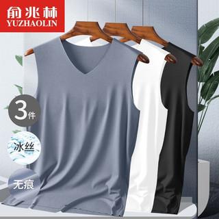 YUZHAOLIN 俞兆林 夏季薄款男士无痕冰丝背心 3件装