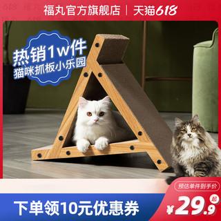 FUWAN 福丸 立式猫抓板猫窝一体六面磨爪器不掉屑瓦楞纸耐用猫咪玩具用品