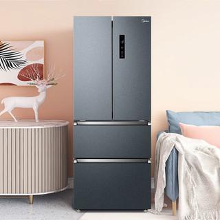 Midea 美的 402升法式多门冰箱4四开门无霜变频一级节能家用官方智能家电