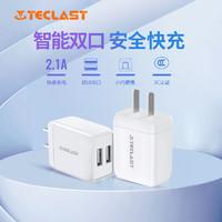 TECLAST TC-AU05 双口USB充电器2.1A快充充电头数据线插头