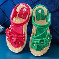 京东PLUS会员 : Tasidi-G 儿童凉鞋