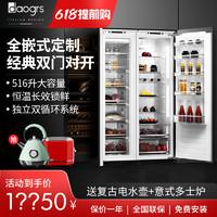 意大利daogrs K6pro全嵌入式冰箱内嵌双开门定制一体橱柜家用智能